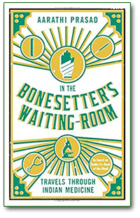 Bonesetters Waiting Room