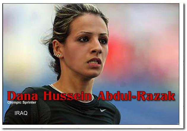 Dana Hussein Abdul-Razak
