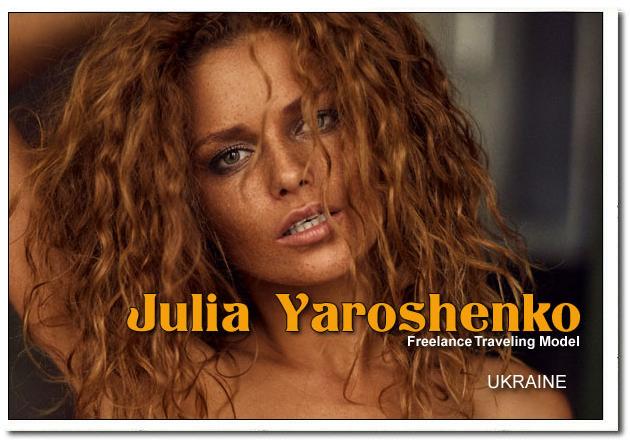 Julia Yaroshenko